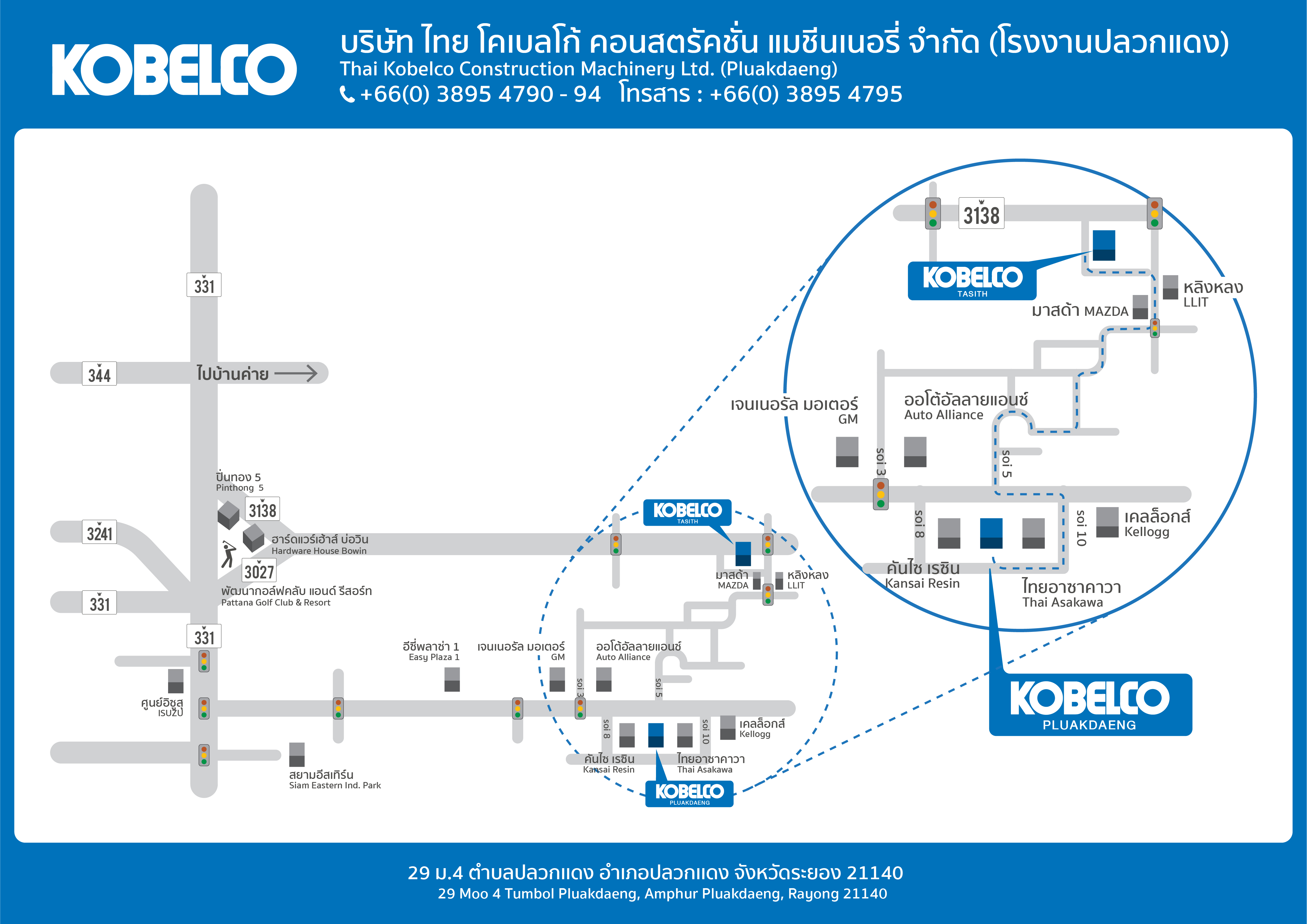 Manufacturing Corporate Information Kobelco Construction Wiring Diagrams Assembling Factory